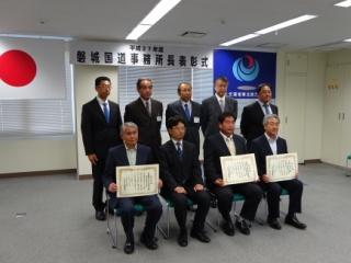 磐城国道事務所長表彰式後の記念撮影