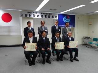 東北地方整備局磐城国道事務所長表彰式(平成27年8月28日)の様子