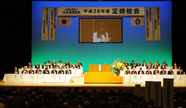 日本港湾協会の表彰式の模様