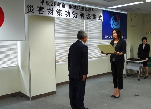 平成27年度の防災活動に災害対策功労者として表彰