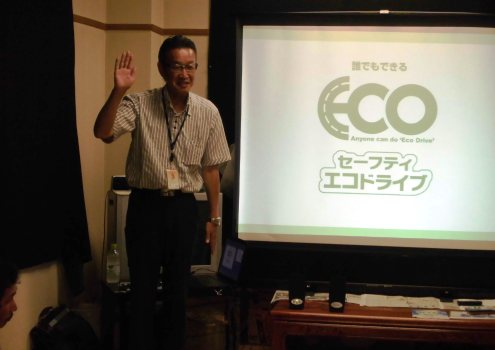 一般社団法人日本自動車連盟福島支部事業課長藤田学氏の講演