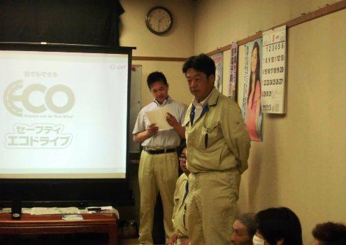 エコドライブ講習会の実施