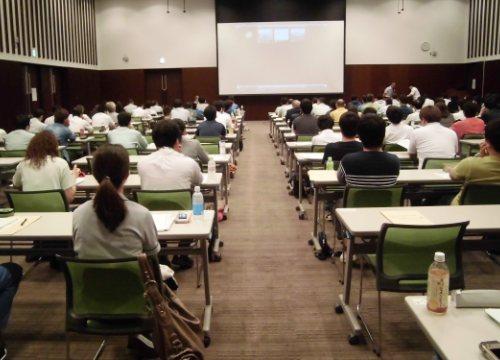福島県産業廃棄物等実務管理者講習