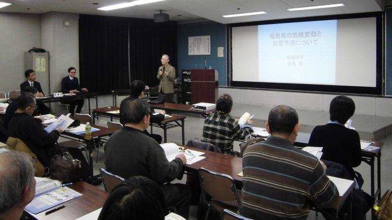 「地球温暖化と気候変動」講習会1(平成29年2月15日)