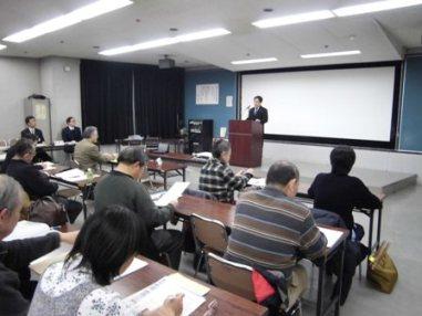 「地球温暖化と気候変動」講習会2(平成29年2月15日)