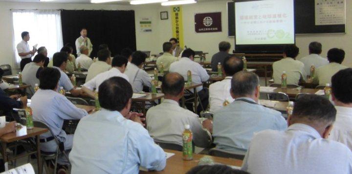 山木工業「環境経営と地球温暖化」講習会実施2